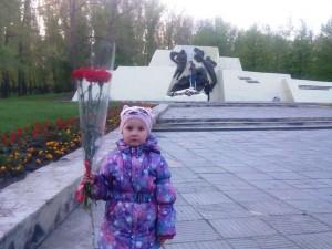 6.05Парк на Гагарина