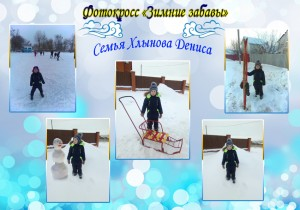 зимние забавы Хлынов