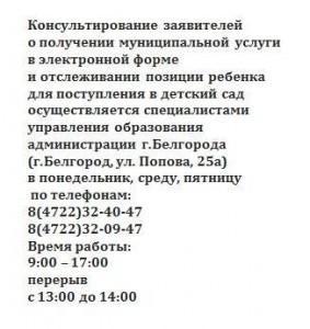 Очередь-283x300